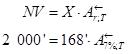 N8.3_losningsforslag a1.png