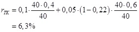 N7.4_losningsforslag b1_ny.jpg